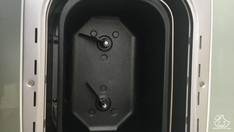 machine a pain silvrercrest lidl cuve